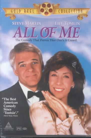 ALL OF ME BY MARTIN,STEVE (DVD)